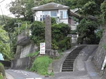 しばらく歩くと「天台宗 神武寺 」の石塔がみえます。ここから本格的に表参道に入ります。
