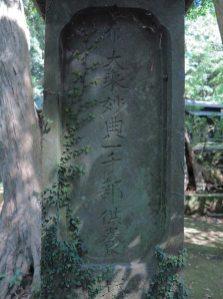 104_神武寺-23