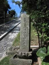 石碑の側面。「奉納大乗妙典六十六部供養塔」と刻まれています。