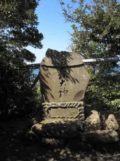淡島神社。