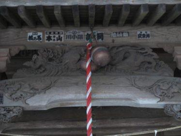 八雲神社本殿の装飾。