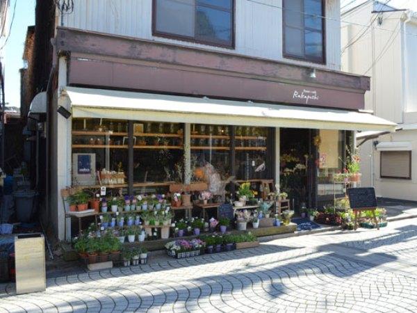 御成通りのFlower&Cafe、Rakaposhi(ラカポシ)。