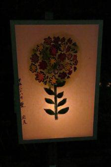 鶴岡八幡宮、ぼんぼり祭り、岩崎宏美さんの作品。