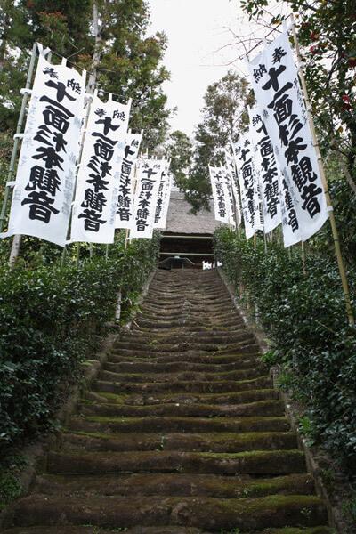 第1番 杉本寺(十一面観音)