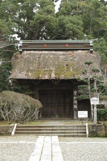 清澄寺、中門。正保4年(1647年)建立。