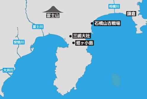伊豆・蛭ヶ小島の位置。