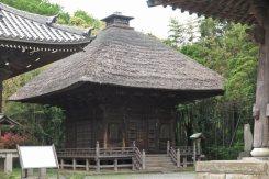 称名寺、釈迦堂