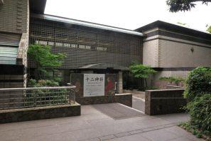 隣接する県立金沢文庫