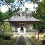 国上寺、本堂(阿弥陀堂)
