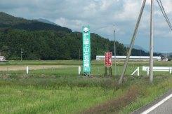 燕市街から国上寺に向かいます。