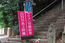 135_kokujyouji_9