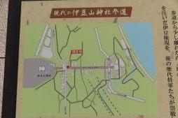 伊豆山神社。現代の境内、参道。