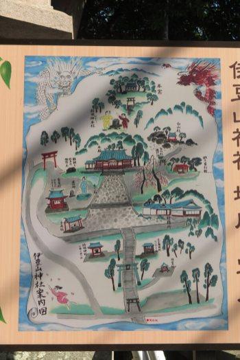 伊豆山神社、境内図。
