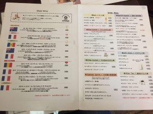 20181004_BistroOrange_menu3