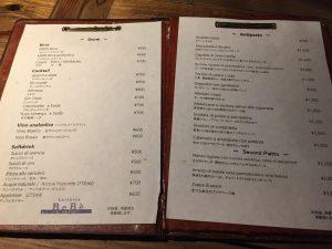 20181008_bebe-menu1