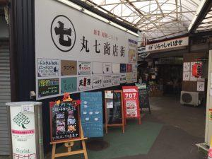 20181012_marushichi-7