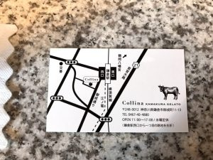 20181123_Collina-shop3