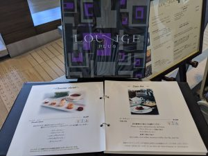 20190103_osakamarriott-LoungeAt19F-Menu-2