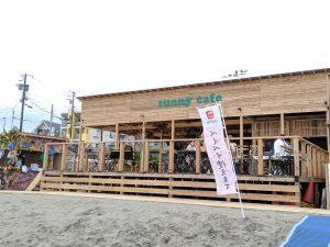 20190708_YuigahamaBeach2019_sunnycafe1