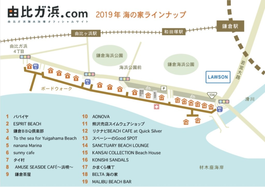 yuigahama_map_2019