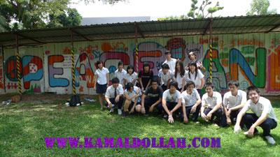 graffiti workshop kamal's artshop Singapore
