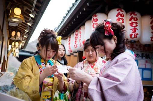 Japon_Kioto-6