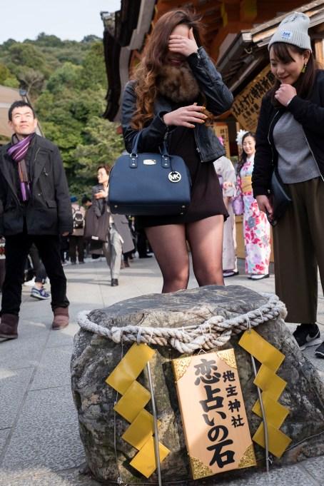 Japon_Kioto-7