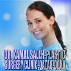 plastic surgery in dubai, cosmetic surgery in dubai, cosmetic clinic in dubai, hair transplantation in dubai,laser in dubai, rhinoplasty in dubai, liposuction in dubai,plastic surgerons in dubai, breast augmentation in dubai,botox in dubai, fillers in dubai, plastic surgery in dubai, cosmetic surgery in dubai,plastic surgery in Qatar,liposuction in Qatar, cosmetic clinic in Qatar,laser in Qatar,botox in Qatar,fillers in Qatar, mesotherapy in Qatar,breast augmentation in Qatar,laser liposuction in Qatar, doctors,dubai,dermatologist,centers,best,famous,clinic,hair transplantation in Qatar,botox in Qatar,rhinoplasty in Qatar,septoplasty in Qatar,cosmetic surgeons in Qatar,doha,tummy tuck in Qatar,tummy tuck in dubai,breast reduction in dubai,breast reduction in Qatar,Iraq,Bahrain,Kuwait,suadia,oman,Lebanon,iran,turkey,
