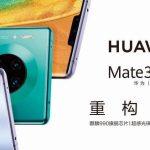 cropped-huawei-mate-30-pro-leak-plagat-nowat.jpg