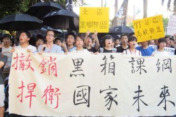 我對高中歷史教科書的幾點意見— 以中國現代史為中心的討論