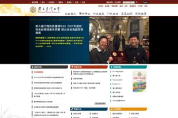 人文學者適合擔任台灣大學校長嗎?—— 一個人文學的觀點