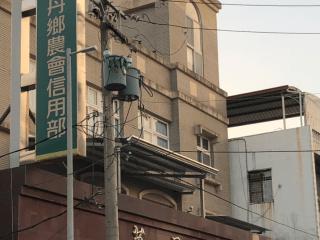 自由、民主與農村:台灣的農會、寺廟與地方自治