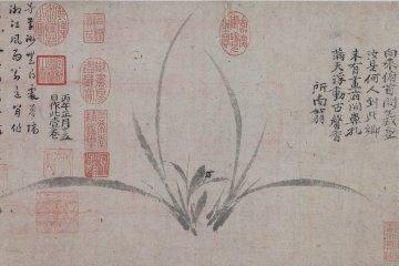 失根的蘭花在台北 ──記大阪市立美術館藏鄭思肖〈墨蘭圖〉