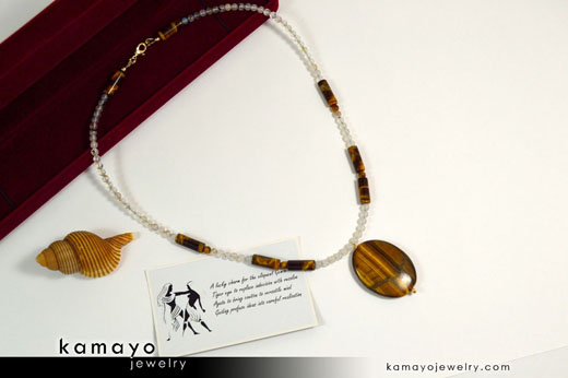 Gemini Necklace - Tiger Eye Pendant and Agate Beads