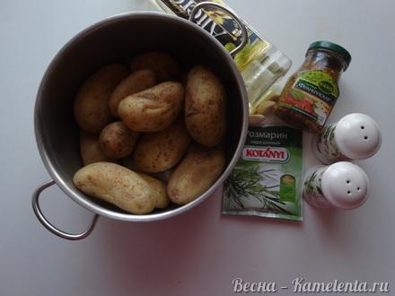 Приготовление рецепта Картофель с розмарином и с французской горчицей шаг 1