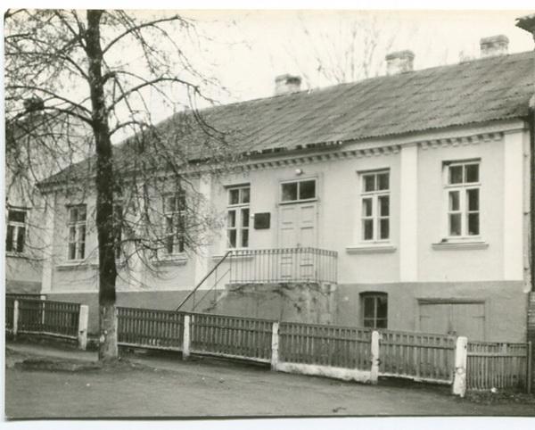 Ранее гостиница, 1996 год