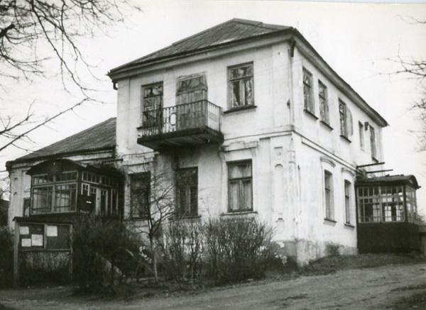 Сбербанк, 1996 год