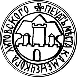Реконструкция городской печати. Версия 1
