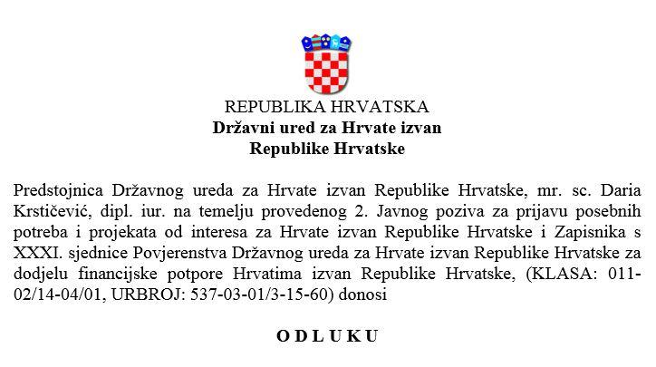 ured_za_hrvate_izvan_republike_hrvatske-odluka