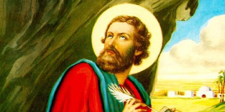 Sveti Marko – autor najstarijeg evanđelja
