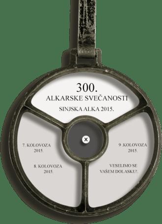 alka_banner