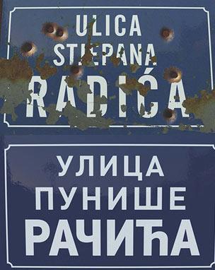 Ulična srbizacija okupiranoga Vukovara