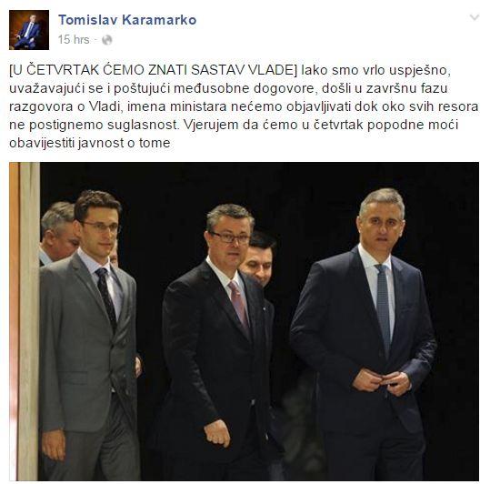 FEJS KARAMARKO