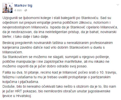 markov trg fb