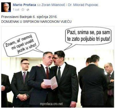 Satirična ilustracija Maria Proface : Pravoslavni Badnjak 6. siječnja 2016. DOMJENAK U SRPSKOM NARODNOM VIJEĆU — sa Dr. Milorad Pupovac i Zoran Milanović.