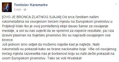 tomislav karamarko rukomet