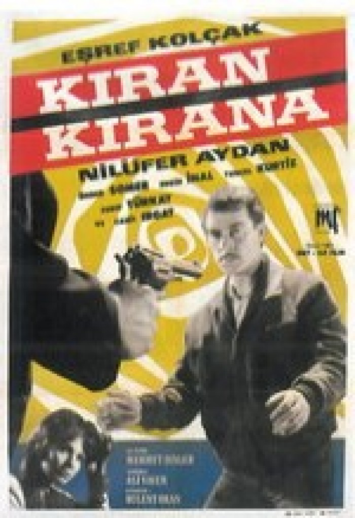 Kiran-Kirana-1270405408