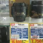 カメラ転売の仕入れを店舗で値引き交渉する方法