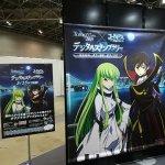 『AnimeJapan2019×コードギアス』デジタルスタンプラリー期間限定スポット