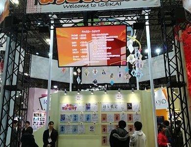 『AnimeJapan2019×KADOKAWAブース』異世界レポート